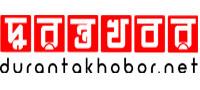 Duranta Khobor